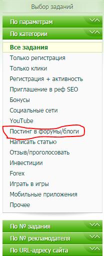 Как заработать в интернете на общении на сайте wmmail.ru