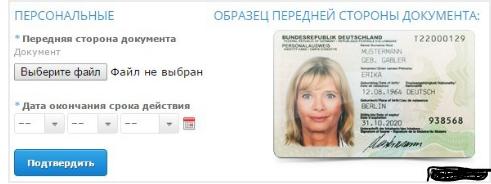 Регистрация для работы в интернете моделью