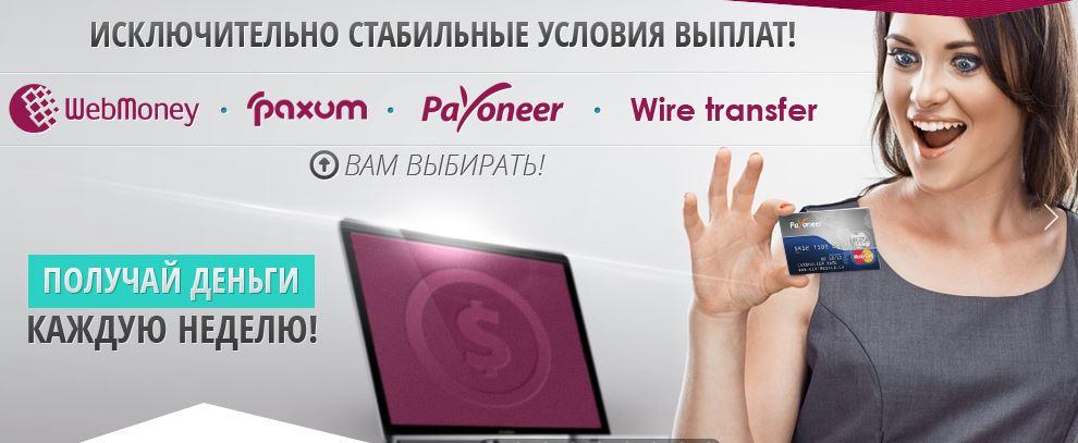 веб модель выплаты на карту