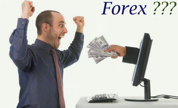 forex-111.jpg (.86 Kb)