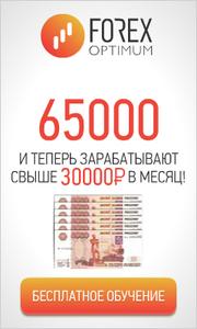 Обучение форекс торговле в Беларуси бесплатно