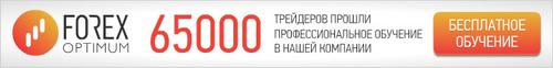 Обучение форекс торговле в Беларуси