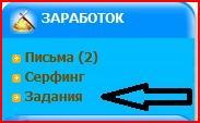 menu-wmmail.jpg (5.67 Kb)