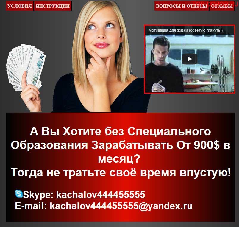 Выигрыш в интернет казино развод