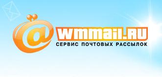 Заработок в интернете на почтовике wmmail