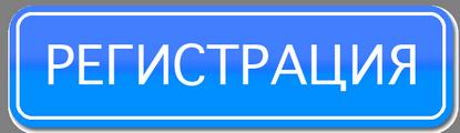 Webtransfer-Finance - Настоящий заработок в интернете без вложений