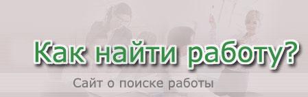 site-wotk.jpg (13.82 Kb)