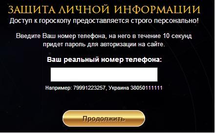 sms-razvodi-2.jpg (43.79 Kb)