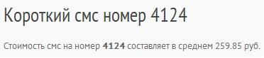 sms-razvodi-5.jpg (11.27 Kb)