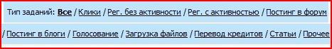 tipy-zadanii.jpg (12.3 Kb)
