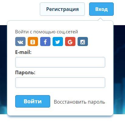 Вход на сайт vk-target