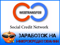 webtransfer-1.jpg (34.91 Kb)