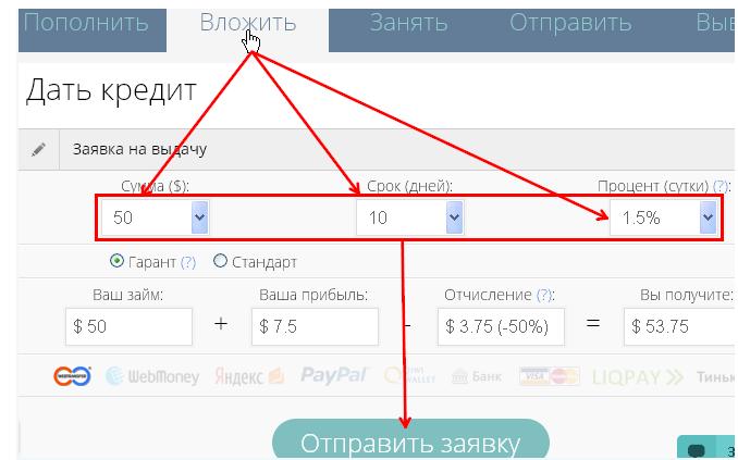 webtransfer-4.png (39.17 Kb)