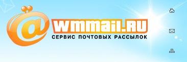 wmmail-student.jpg (15. Kb)