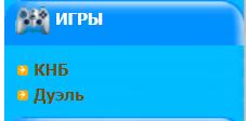wmmail-zaraborok-bel1.png (10.34 Kb)