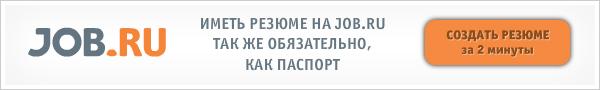 Сайт для поиска работы в Беларуси