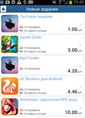 Заработок на установке приложений android