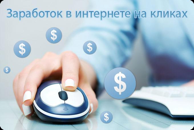 Чем заняться в декрете чтобы заработать денег?